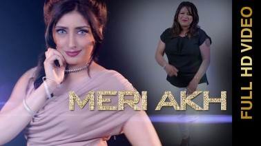Meri Akh Song Lyrics