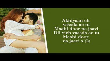 Meri Akhiyaan Song Lyrics