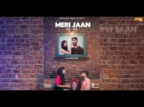 Meri Jaan Song Lyrics