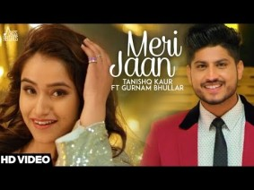 Meri Jaan Song Lyrics