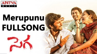 Merupunu Song Lyrics