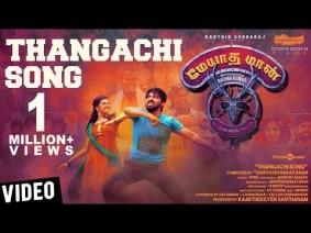 Thangachi Song Lyrics