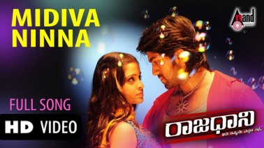 Midiva Ninna Song Lyrics