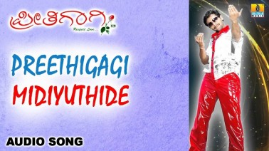 Midiyutide Midiyutide Song Lyrics