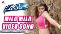 Mila Mila Song Lyrics