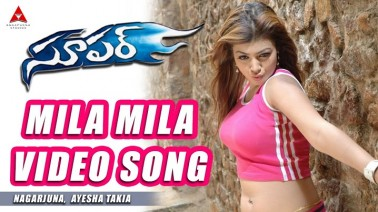 Mila Mila Song Lyrics