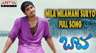Mila Milamani Song Lyrics