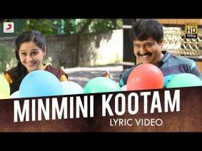 Minmini Kootame Song Lyrics