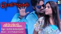 Minnalgal Koothaadum Song Lyrics