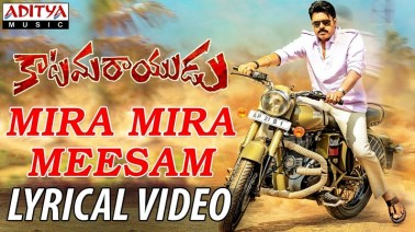 Mira Mira Meesam Song Lyrics