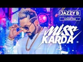 Miss Karda Song Lyrics