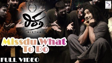 Missdu What To Do Song Lyrics