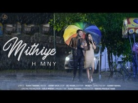 Mithiye Song Lyrics