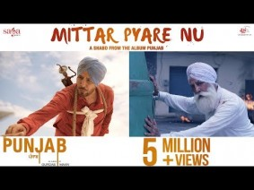 Mittar Pyare Nu Song Lyrics