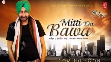 Mitti Da Bawa Lyrics