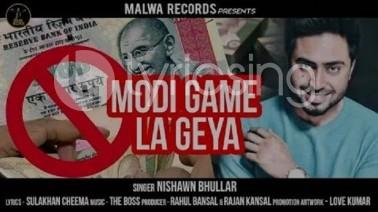Modi Game La Geya Song Lyrics