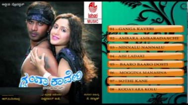 Moggina Manasina Song Lyrics