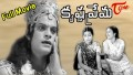 Mohana Roopa Gopala Song Lyrics