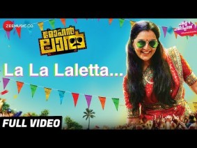 La La Laletta Song Lyrics