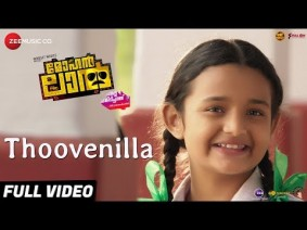 Thoovenilla Song Lyrics