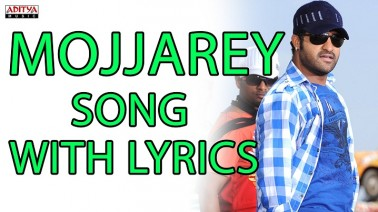 Mojjarey Song Lyrics