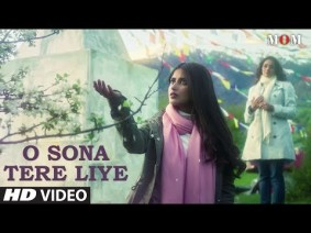 O Sona Song Lyrics