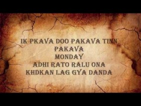 Kooke Kawn Song Lyrics