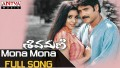Mona Mona Song Lyrics