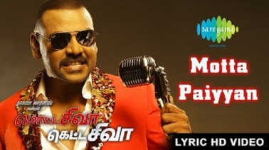 Motta Paiyyan Song Lyrics
