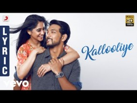 Kallooliye Song Lyrics