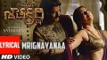 Mrignayanaa Song Lyrics