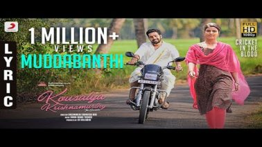 Muddabanthi Song Lyrics