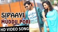Muddu Pori Song Lyrics