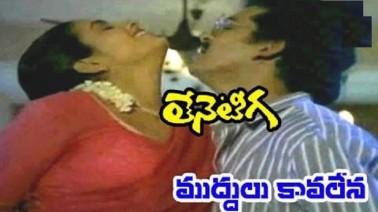 Muddul Kaavalana Song Lyrics