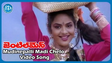 Mudinepalli Song Lyrics