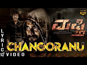 Chanooranu Song Lyrics