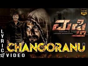 Chanooranu Song Lyrics