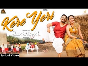 Kere Yeri Song Lyrics