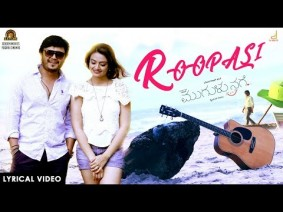 Roopasi Song Lyrics