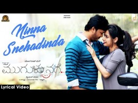 Ninna Snehadinda Song Lyrics