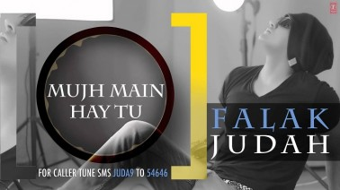 Mujh Main Hay Tu Song Lyrics