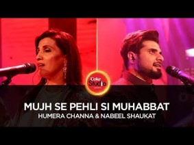 Mujhse Pehli Si Muhabbat Song Lyrics