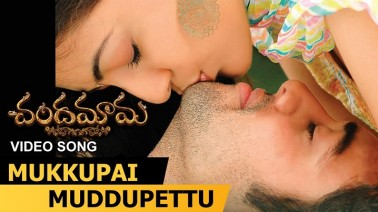 Mukkupai Muddupettu Song Lyrics