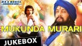 Mukunda Murari Song Lyrics