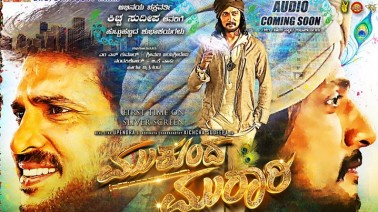 Mukunda Murari songs lyrics
