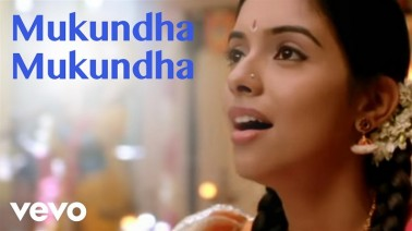 Mukundha Mukundha Song Lyrics