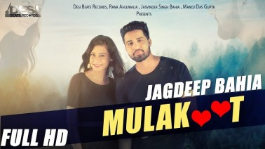 Mulakaat Song Lyrics
