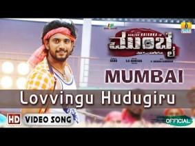Lovvingu Hudugiru Song Lyrics