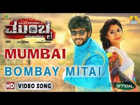 Bombay Mitai Song Lyrics