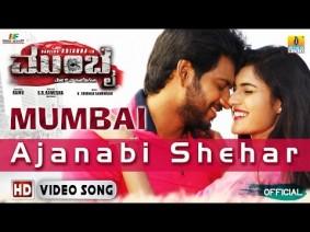 Ajanabi Shehar Song Lyrics